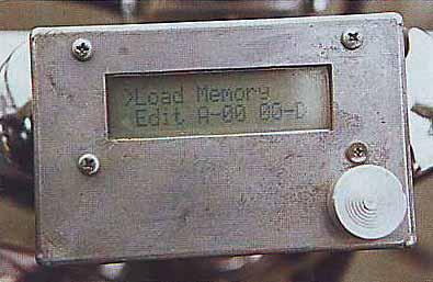 Микропроцессор «общается» с водителем через дисплей