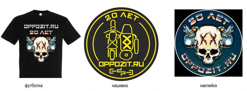 фотка для oppozit.ru