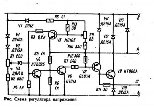 Вот схема электронного