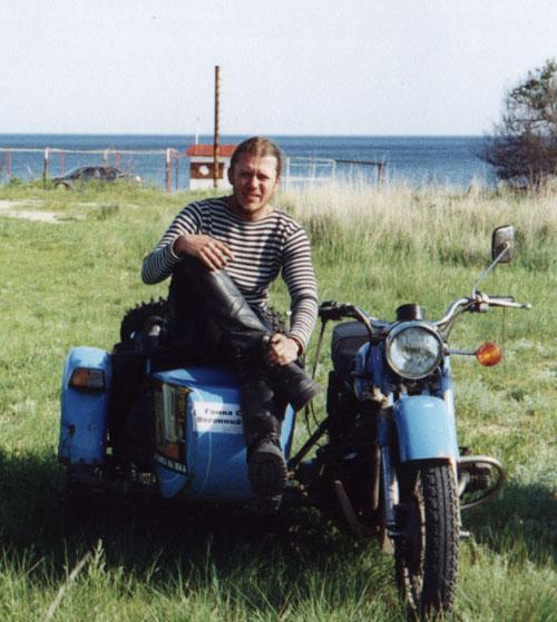 Крым. 2001г