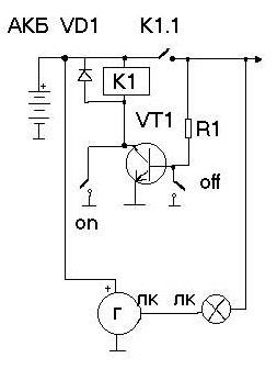 электрическая схема замка зажигания