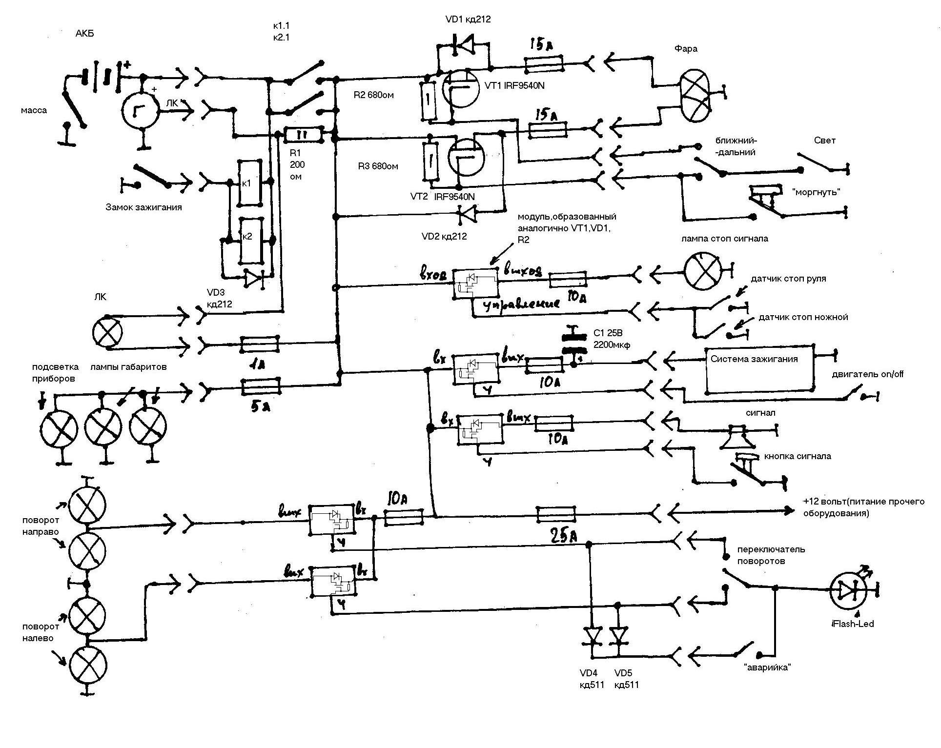 Схемотехника электрооборудования даже современных мотоциклов типа Урал-Вояж, Урал-Волк не блещет изысканностью и...