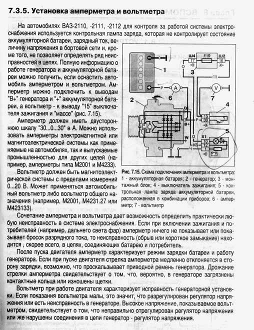 схем металлоискателей. схема подключение генератора 543701.
