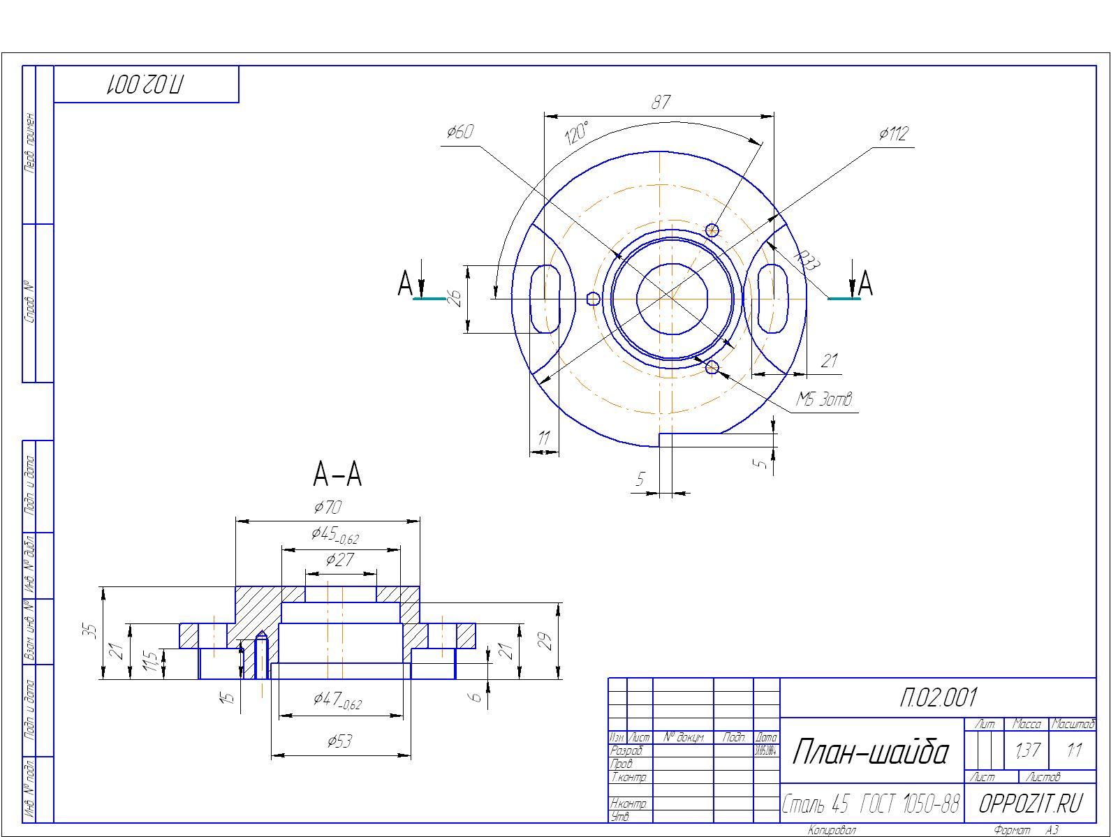 схема проводки днепр мт 11