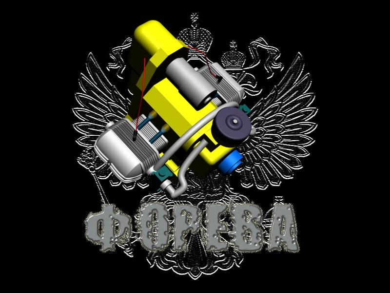 Модель двигателя мотоцикла